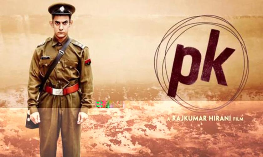 pk-movie1