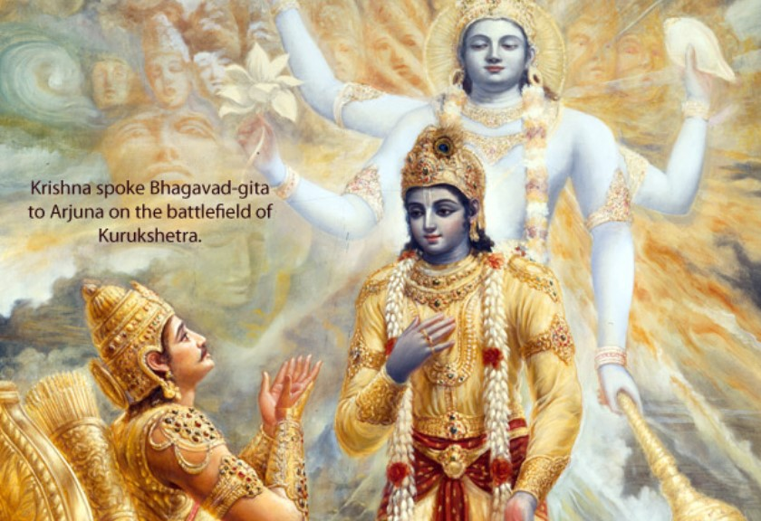 What is a good reading from the Bhagavad Gita?