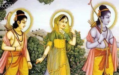 Ram Lakshman Sita