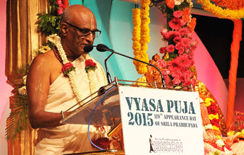 mpp vayasa puja offering tn
