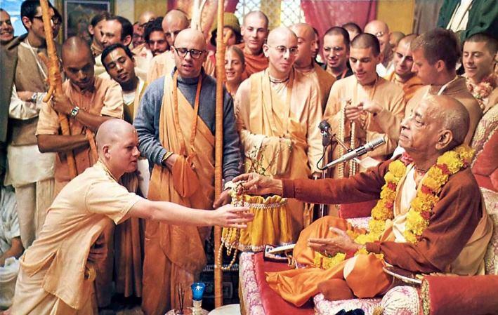 prabhupada initiation