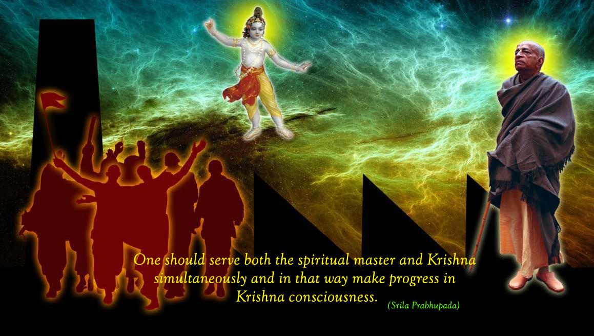 mercy of guru krishna