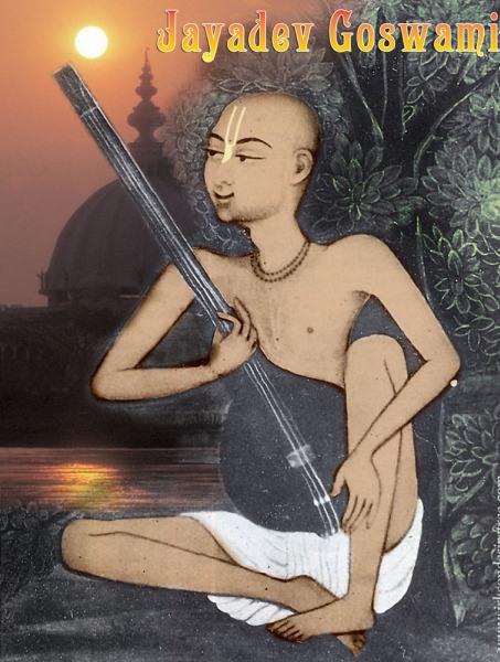 Jayadev_Goswami