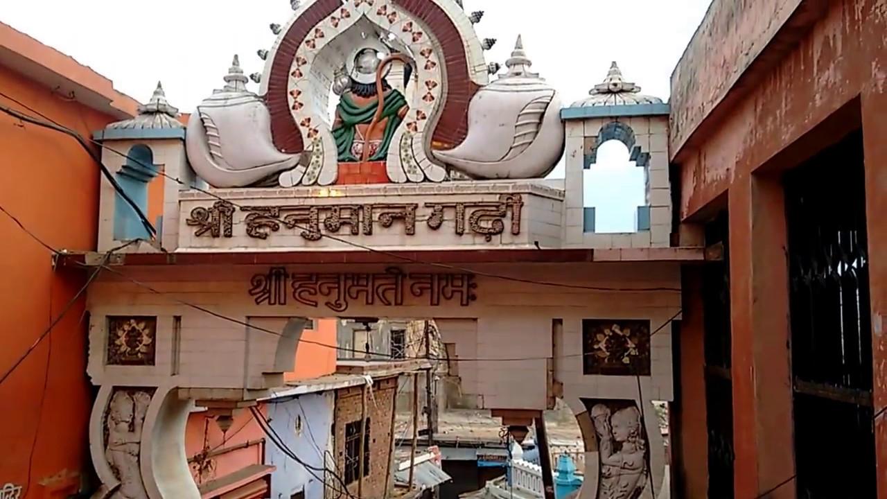 Hanuman-Garhi