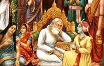 rama-dasharatha