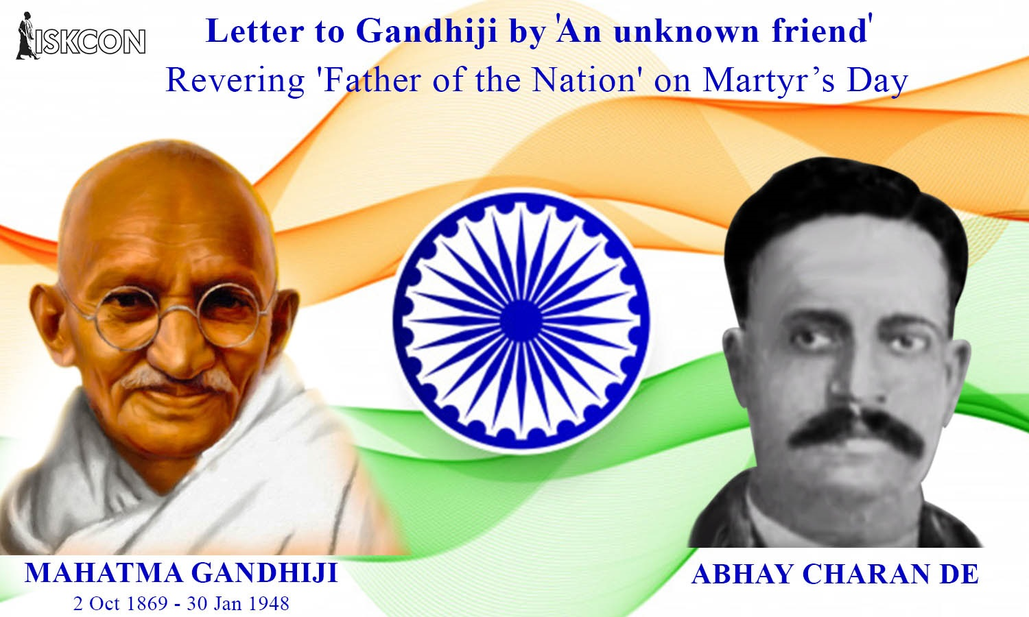 a letter to gandhiji from prabhupada