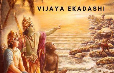 vijaya-ekadashi