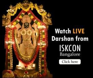Live Darshan