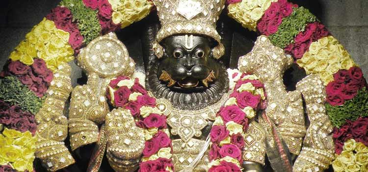 Sri Narasimha Kavacha Mantra - ISKCON Bangalore