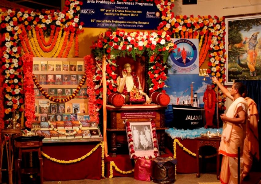 srila-prabhupada-sannyasa-4