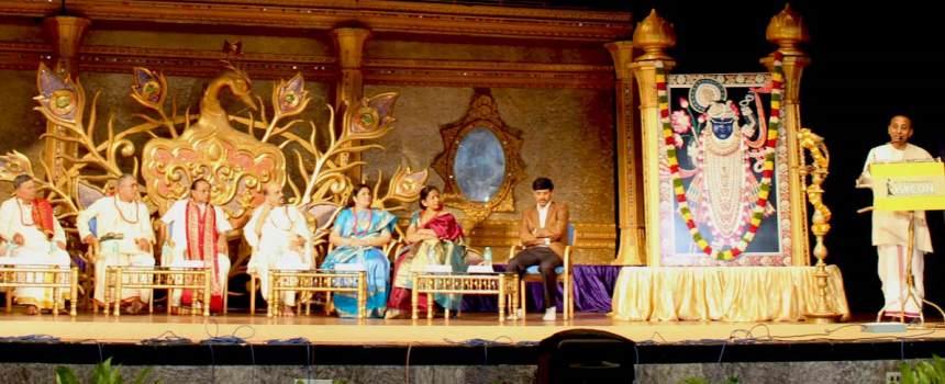 asthana vidwan 2011