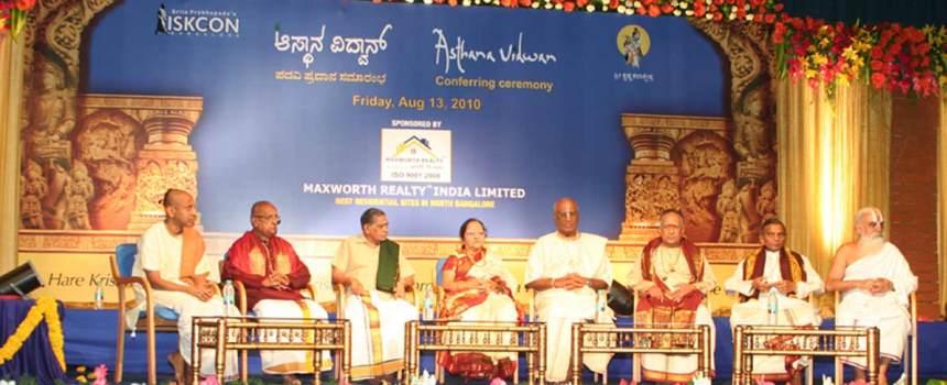 asthana vidwan and vidhushi
