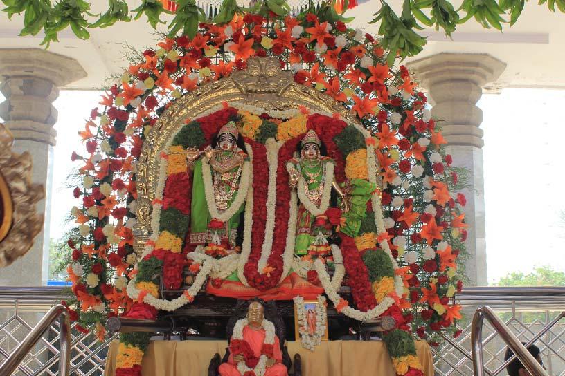 Radha Krishnachandra Alankara