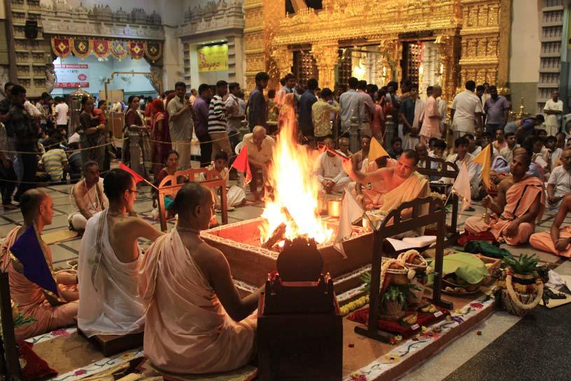 Vainateya Yajna