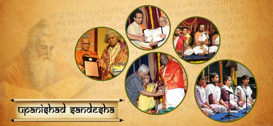 upanishad sandesha