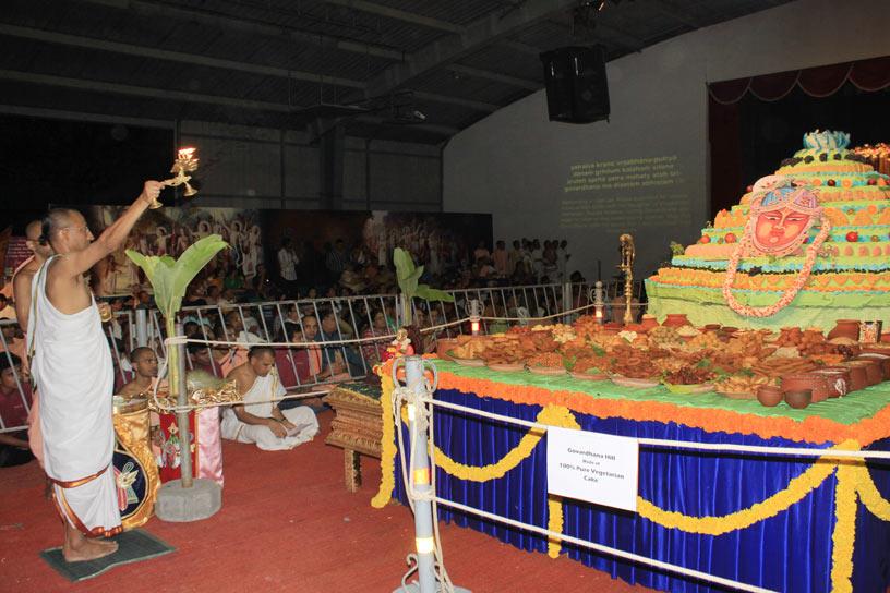 Arati offering to Giri Govardhana