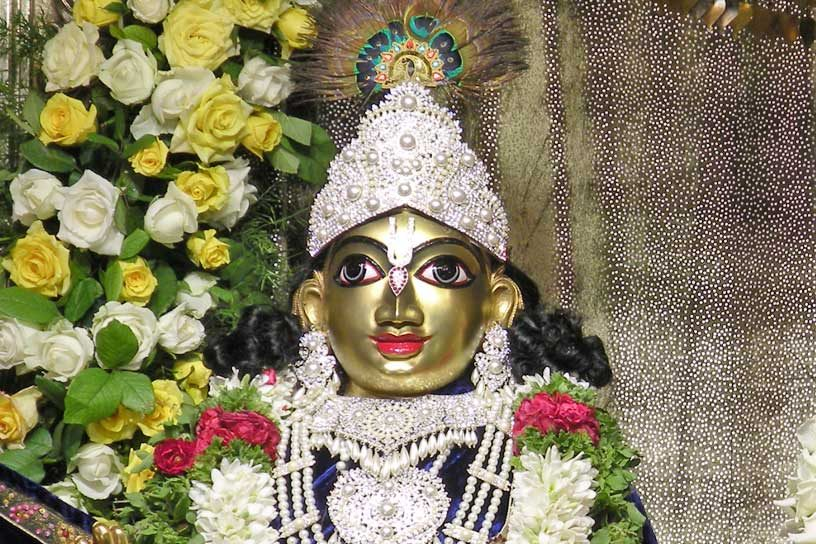 Vamana Jayanti
