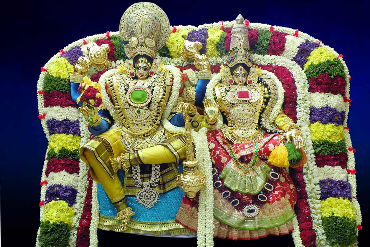 Lakshmi Narayana Alankara