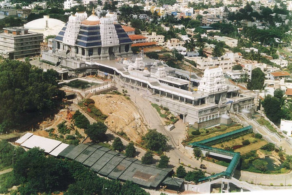 Aerial View of Iskcon Bangalore Temple