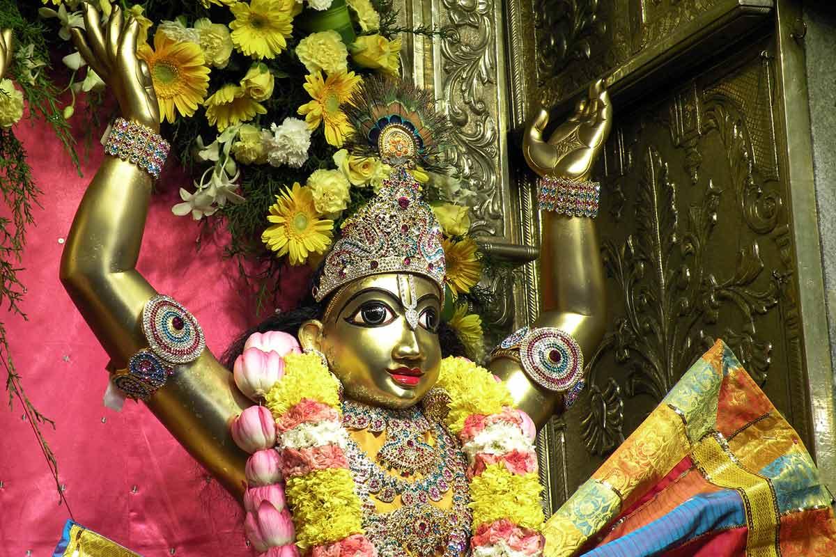 Lord Gauranga