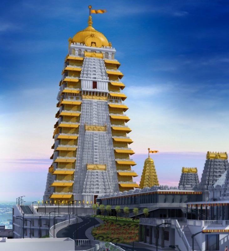 Krishna Lila theme park