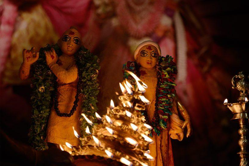 Radhashtami Arati