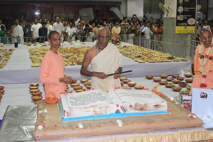 Vyasapuja cake offering