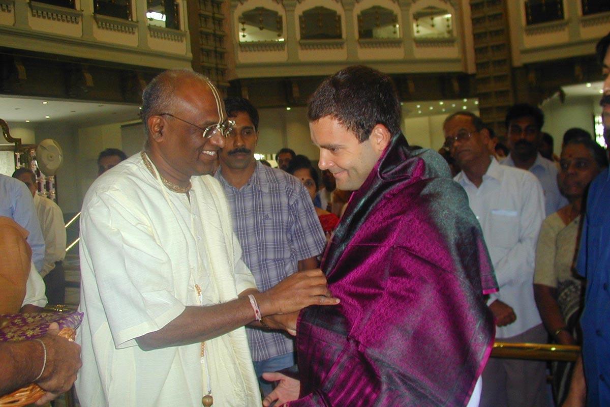 Sri Rahul Gandhi