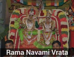 Ramanavami vrata