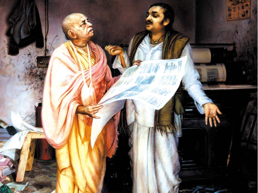 prabhupada preaching
