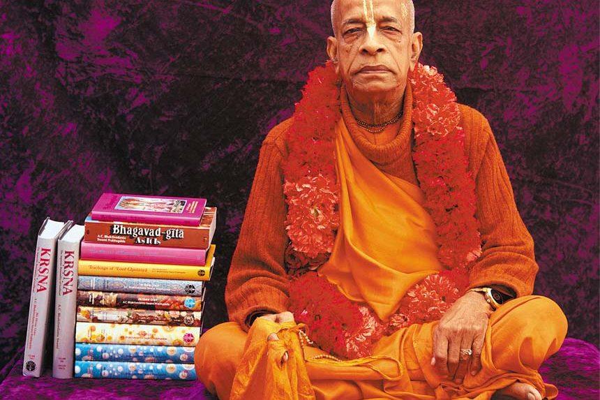 srila prabhupada books