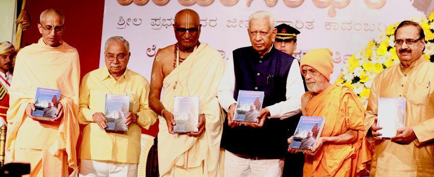 mahasadhaka book release