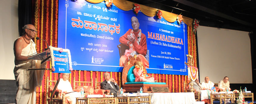 mahasadhaka seminar