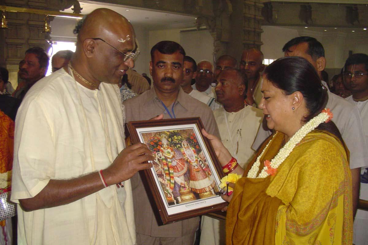 Smt.  Vasundara Raje, Chief Minister of Rajasthan