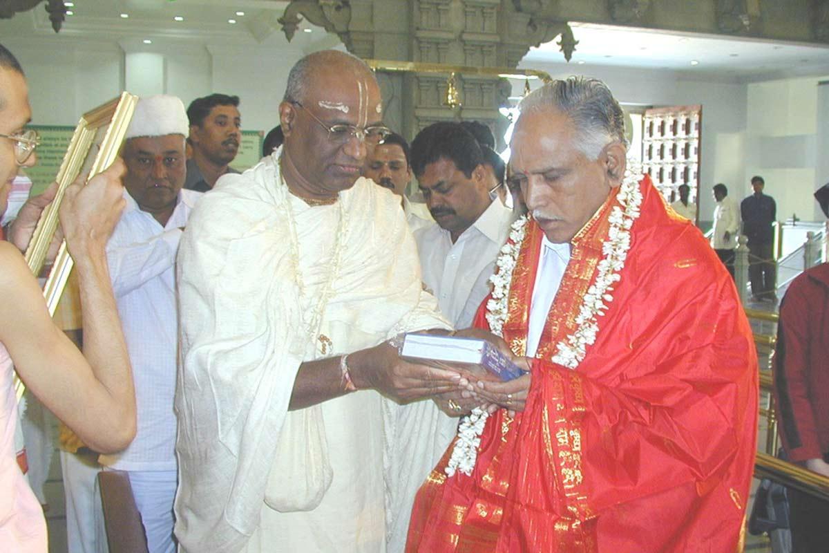 Sri B S Yeddyurappa