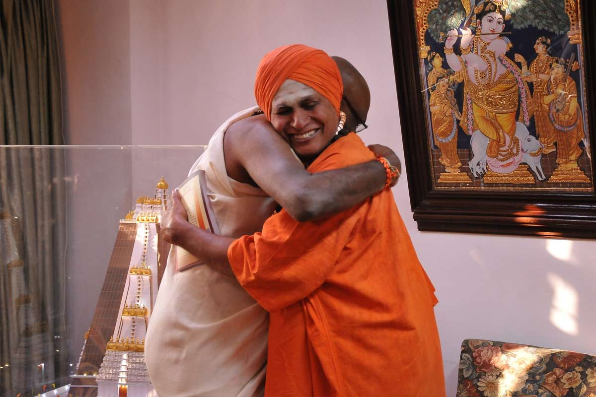 Beli Mutt shivarudra swamiji