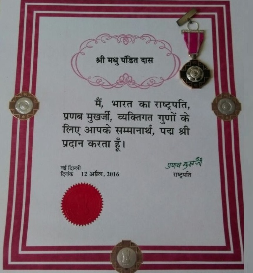 padmashri award and certificate