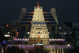 Gaura Purnima Festival Donation