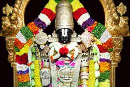 Sri Srinivasa Govinda