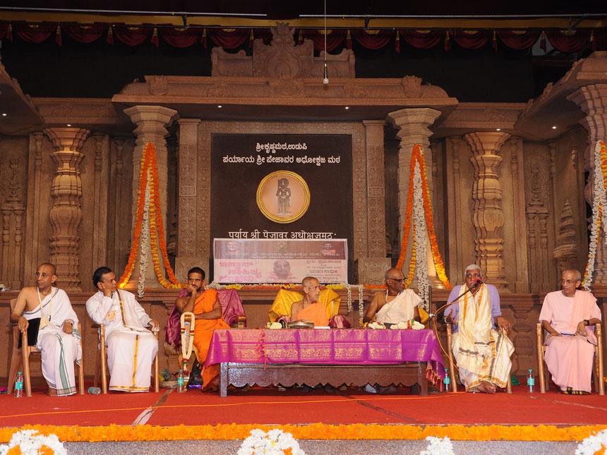 iskcon sahitya sambhrama
