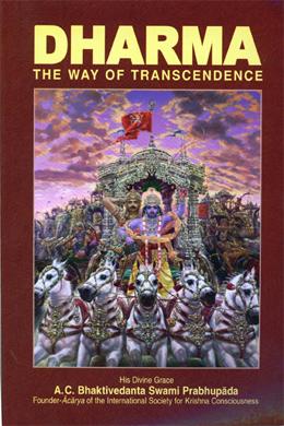 Catalog of Srila Prabhupada's Books