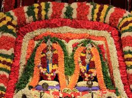 Sri Nityananda Trayodashi