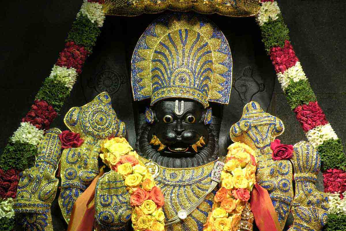 Sri Narasimha deva