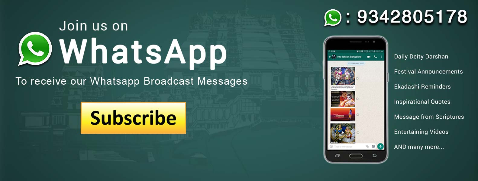 iskcon-whatsapp-group