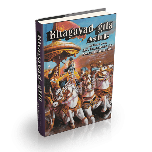 Bhagavat-gita-as-it-is-mc-millan