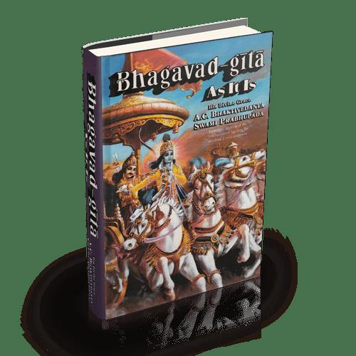 Bhagavad Gita Iskcon Bangalore